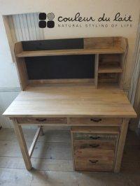 送料無料☆old-woodの学習机3点セット ブックシェルフver.